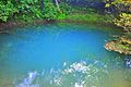 Bottomless lake, Shkmeri, Oni Municipality, Georgia.jpg