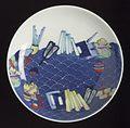 Bowl with Treasures amid Waves Design LACMA M.2003.154.20.jpg