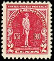 Braddocks Field Commem, 1932 issue, 2c.jpg
