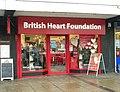 British Heart Foundation Shop - Northgate - geograph.org.uk - 656152.jpg