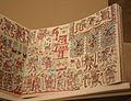 British Museum Mesoamerica 018.jpg