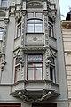 Brno City Center 176.JPG