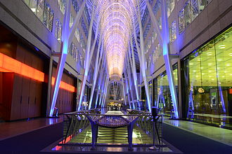 Brookfield Place (Toronto) - Brookfield Place at night.