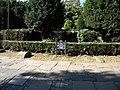 Bucuresti, Romania, Parcul Cismigiu, (Aleea Rondului Roman); B-II-a-A-19655.JPG