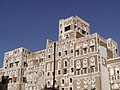 Buildings in the Old City of Sana'a (2286047981).jpg