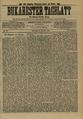 Bukarester Tagblatt 1892-11-24, nr. 267.pdf