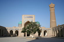 Bukhara Kalyan Mosque and-minaret.JPG