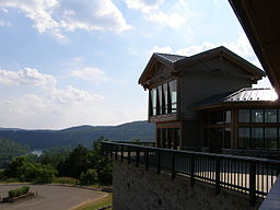 Bull Shoals-White River State Park visitor center view.jpg