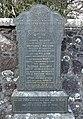 Bulloch from Gadgirth gravestone, South Ayrshire.jpg