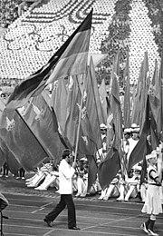 Bundesarchiv Bild 183-W0803-0106, Moskau, XXII. Olympiade, Abschlussfeier