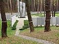 Bykivnia Graves28.JPG