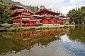 Byodo-in Temple - panoramio (1).jpg