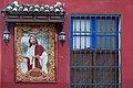 Córdoba Spain Religious-tiles-in-Calle-San Fernando-01.jpg
