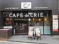 CAFE-de-CRIE-Kanayama-Kitaguchi.jpg