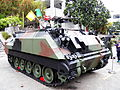 CM-21A Display at Taitung District Command Department 20120324.jpg