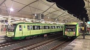 Mecca Metro - Image: CRRC Changchun Type A