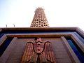 Cairo Tower برج القاهرة.jpg
