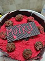 Cake - bake.jpg