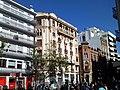 Calle Campana.jpg
