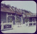 Canton - ancestral hall of the Shun Family LCCN2004707906.tif