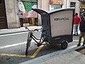 Cargokolo Vanapedal 01.jpg
