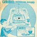 Carmel Passover Phonograph Record (5607453947).jpg