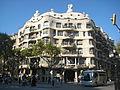 Casa Milà, Barcelona.JPG