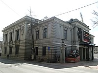 Casa Vernescu on Calea Victoriei.JPG