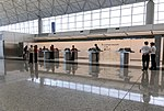 Cathay Pacific first class check-in area at VHHH T1 (20180903153426).jpg