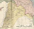 Cedid Atlas (Syria) 1803.jpg