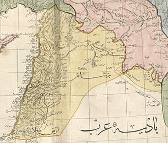 "1803 Cedid Atlas, showing Ottoman Syria labelled as ""Al Sham"" in yellow Cedid Atlas (Syria) 1803.jpg"