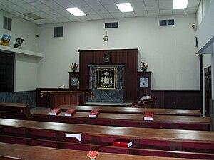 Centro Israelita de Republica Dominicana