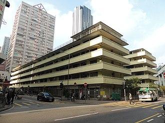 Public factory estates in Hong Kong - Image: Chai Wan Factory Estate 201212