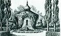 Chapel of the crown.jpg