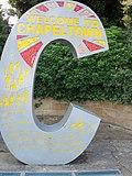 Chapeltown C 3.JPG