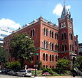 Charles Sumner School - Washington, D.C..jpg