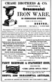 Chase CongressSt BostonDirectory 1852.png