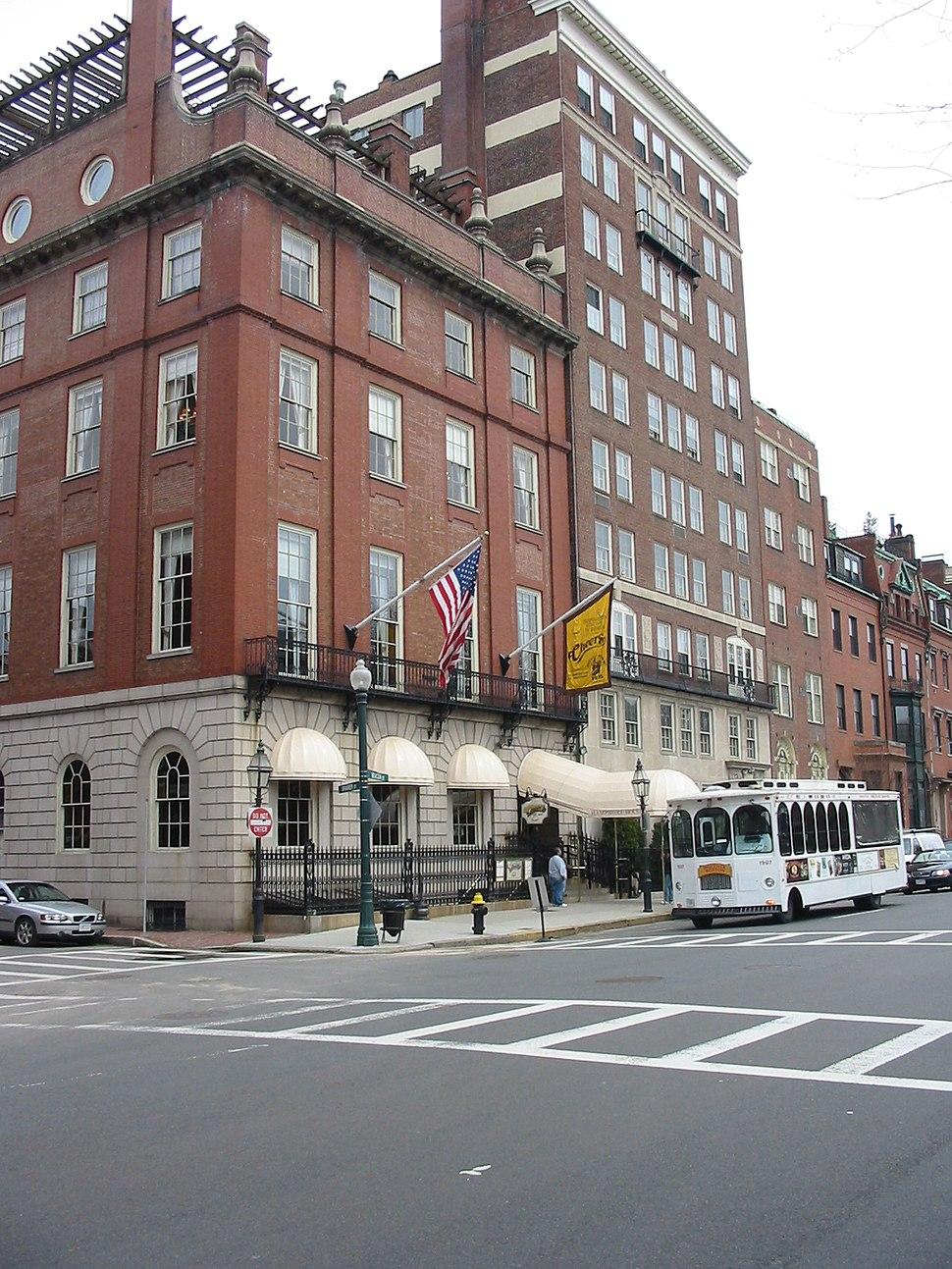 Cheers Street Boston 2005