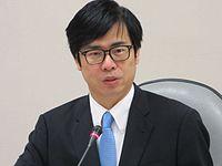 Chen Chi-Mai from VOA (1).jpg