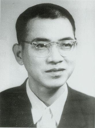Chen Jingrun - Image: Chen Jingrun