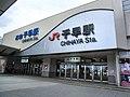 Chihaya station 1.jpg