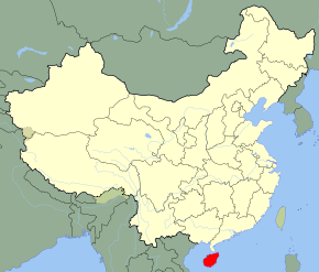 Hainan is highlighted on this map