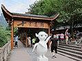 China IMG 3578 (29114202634).jpg