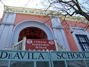 Chinese Immersion School at De Avila - Image: Chinese Immersion School at De Avila in San Francisco, California