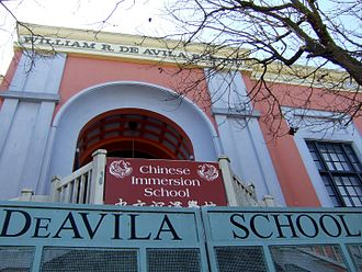 Chinese Immersion School at De Avila - Image: Chinese Immersion School at De Avila in San Francisco, California