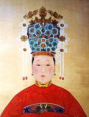 Portrait of Ming Dynasty Empress Dowager Xiaojing