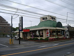 Choshi-Maru (Sushi restaurants).JPG