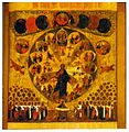 Christ Pantocrator with passion of apostles (17th c., Kostroma).jpg