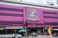 Christin Massage, Patong Beach, Phuket (26727598977).jpg