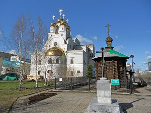 Church upon the Blood - panoramio.jpg